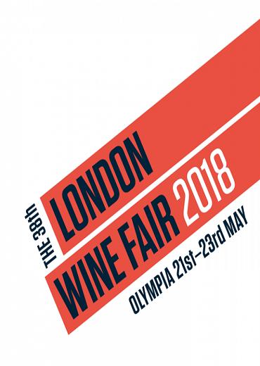2018年伦敦葡萄酒展览会