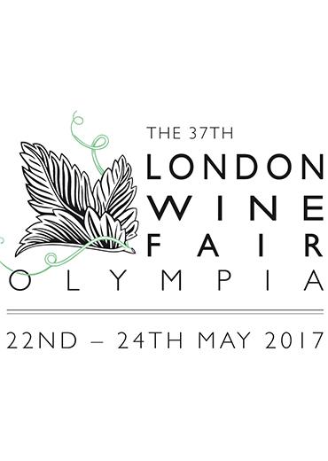 2017年伦敦葡萄酒展览会