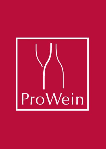 国际知名展会Prowein 2016