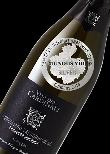 德国Mundus Vini葡萄酒大赛