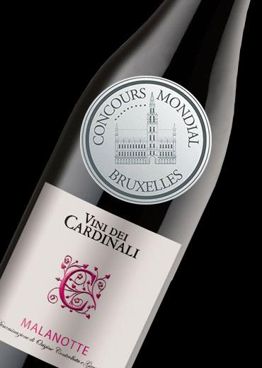 布鲁塞尔葡萄酒大奖赛