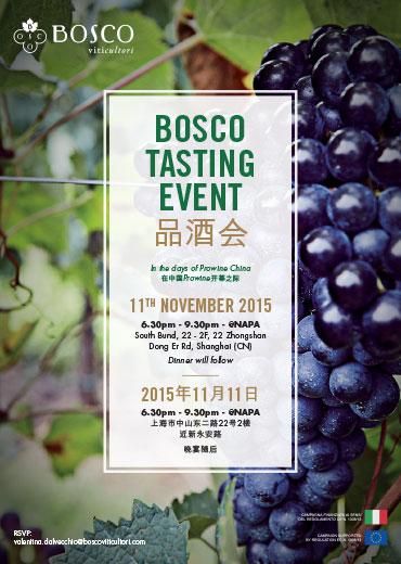 Bosco 在上海惊艳亮相
